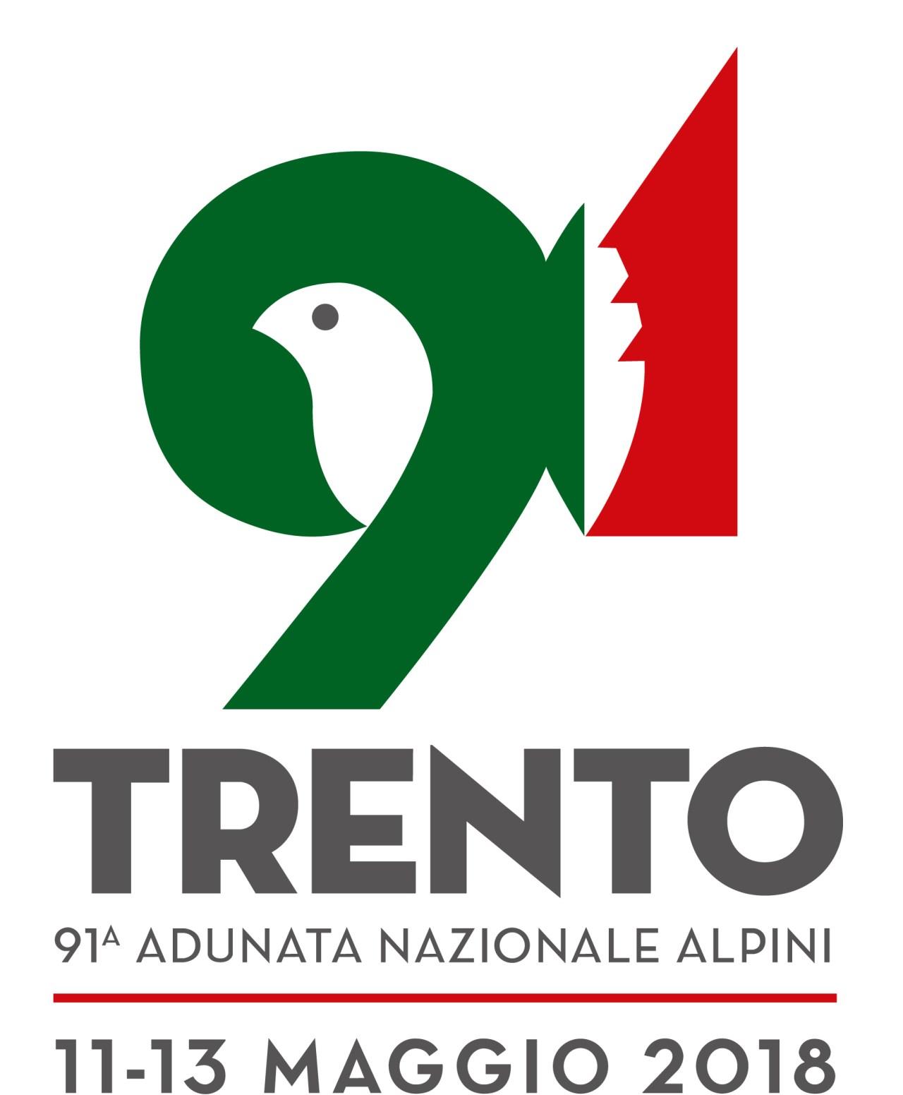 Logo Adunata Vettoriale colori